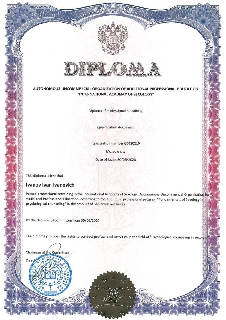 Diplom Na Anglijskom Jazyke.jpg